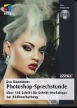 Doc Baumanns Photoshop Sprechstunde